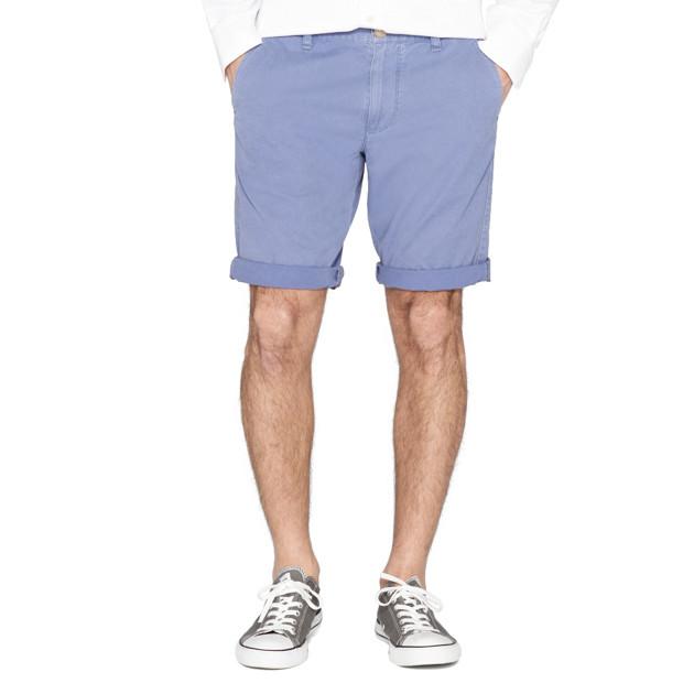 Bradley Flat Front Short